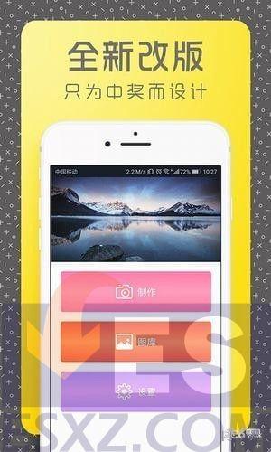 彩印相机app