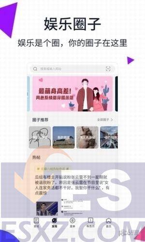 美图浏览器app