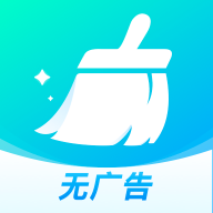 猎豹清理大师无广告版app