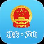 雅安芦山app