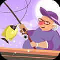钓鱼奶奶游戏