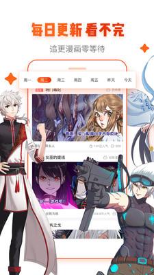宅乐漫画安卓版下载
