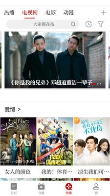 山水武宁app下载