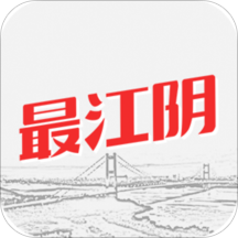 最江阴app手机版下载