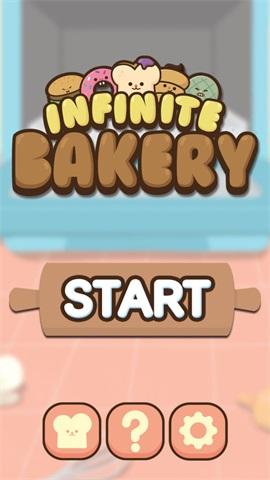 无限面包店最新版