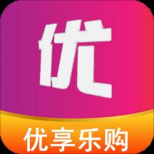 优享乐购app下载