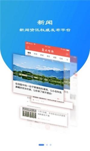 冀云邯郸app下载