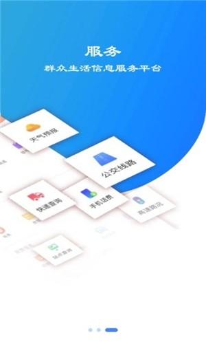 冀云邯郸app