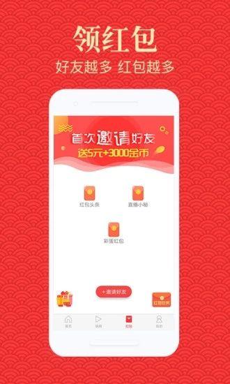 高新资讯app下载