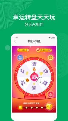 步天天app免费下载