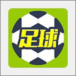 即刻足球app下载