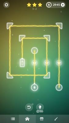 激光与电app下载