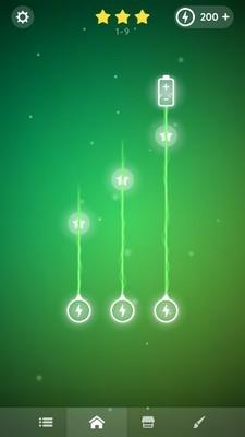激光与电app
