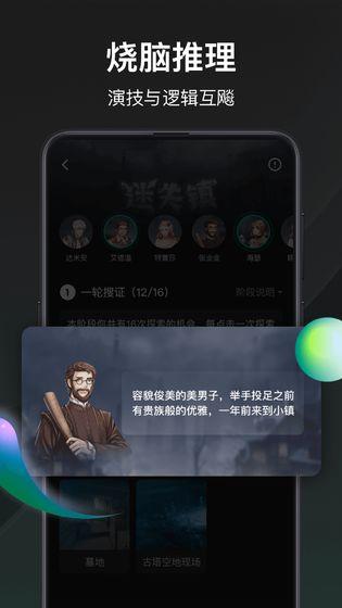 火种游戏app最新版本下载