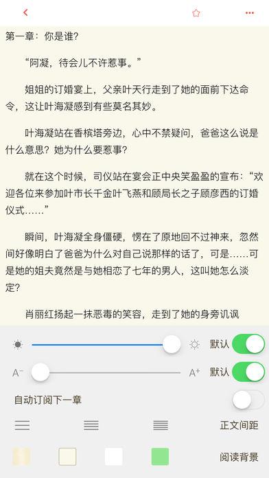 灵书阅读app