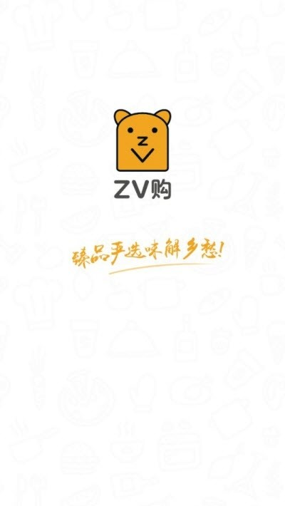 ZV购app下载