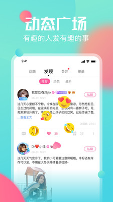 bibi约玩app官方下载