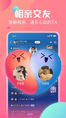 bibi约玩app下载