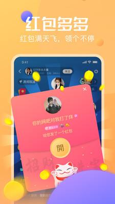bibi约玩app