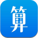 大算万年历app