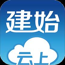 云上建始app