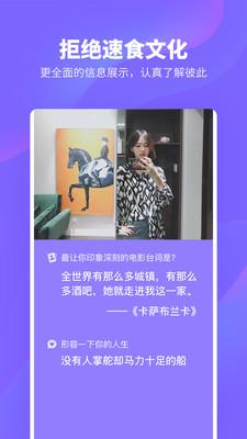HiLight交友app下载