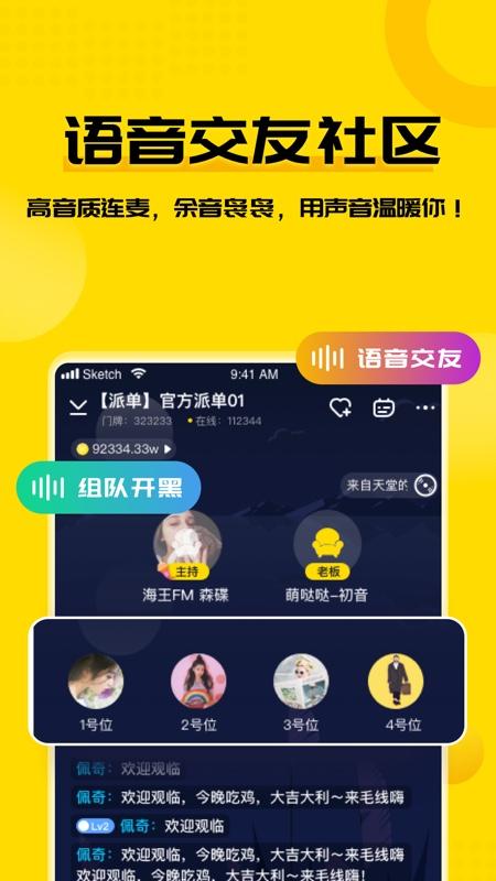 毛线app官方下载