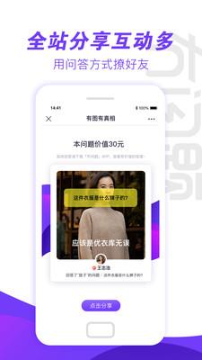 木问题app官方下载