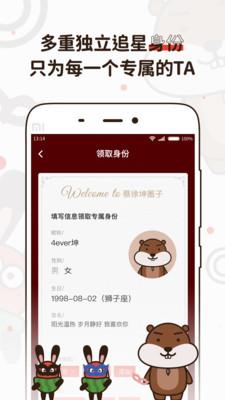 嗑嗑交友安卓版下载