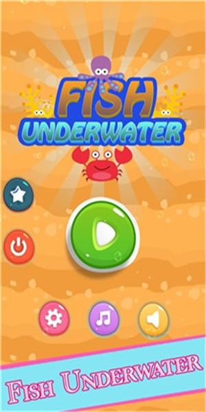 海底跑酷游戏下载