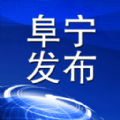 阜宁发布app官方下载