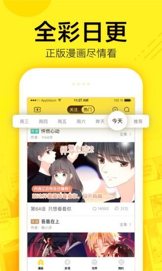 番荔枝漫画安卓版下载