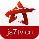 中国军视网app下载