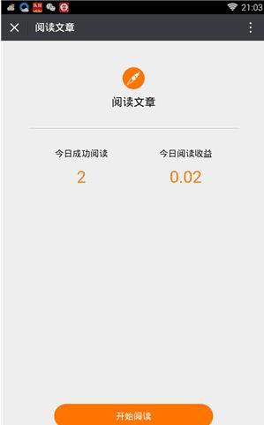 77读书网app下载