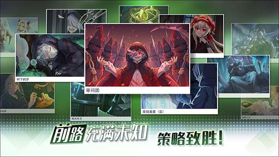 超级战姬传说安卓版