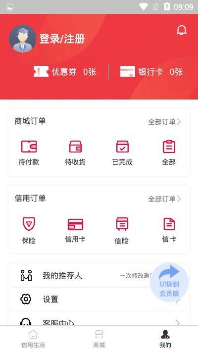 琳琅慧app下载