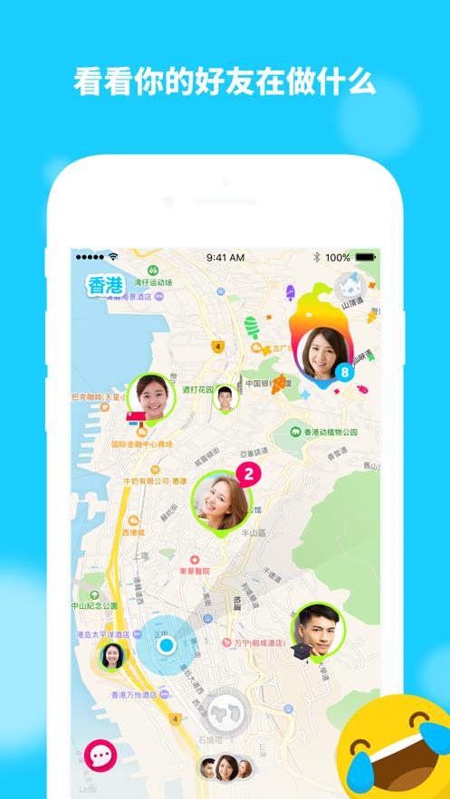 Zenly社交app下载