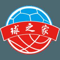 球之家体育app