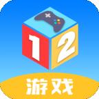 12游戏盒子app