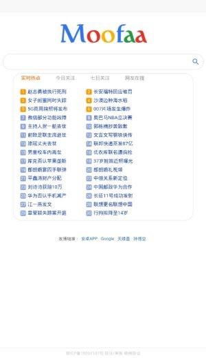 魔法搜索app官方下载