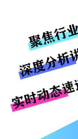 澎博资讯安卓版