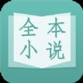 最新篇章杂乱小说app
