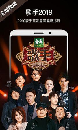 芒果TV国际版安卓版下载