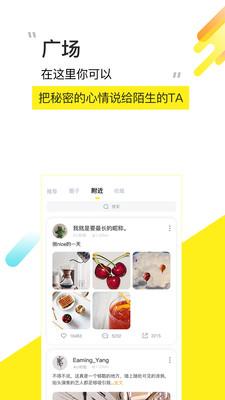 嘤果app官方下载