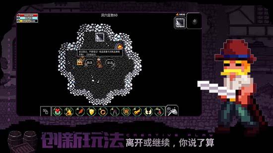 魔法洞穴2预约下载