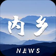 云上内乡app手机版