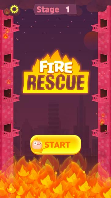 火场救援游戏下载