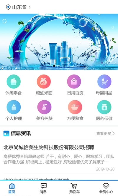 壹指通app