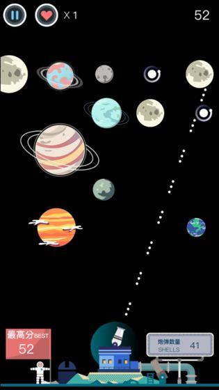 星球罐子安卓版