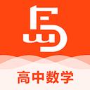 高中数学费曼岛app